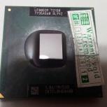 Pentium T2130 - 1.86 GHz, 1М Cache, 533 FSB, Новосибирск