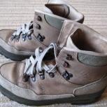 Продам ботинки размер 39 женские / мужские демисезон, зима до -15, Новосибирск