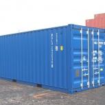 Купим контейнер 20 футов, б/у, Новосибирск