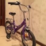 Велосипед на 3-7 лет, Новосибирск
