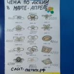 Светодиодные люстры crystal, Новосибирск