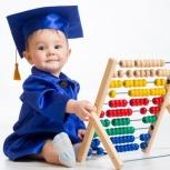 Развивающие и обучающие программы для детей, Новосибирск