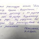 Ремонт, перекрой, пошив шуб дешевле и без очередей, Новосибирск