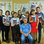 Курсы классического массажа, Новосибирск
