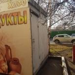 продам киоск, Новосибирск