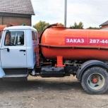 Откачка канализации, септиков, ям, Новосибирск
