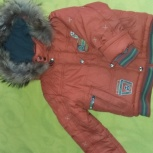 Зимний костюм д/м р-р 110, Новосибирск