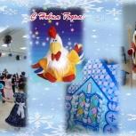 Новогодние предложение для начальной школы, Новосибирск