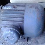 Электродвигатель 1,5 кв., 950 об/мин, 220/380 V, Новосибирск