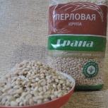 Крупа перловая 1 кг., Новосибирск