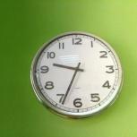 Настенные часы, Новосибирск