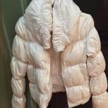 Продам женскую зимнюю куртку, Новосибирск