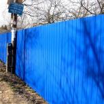 """Забор. Заборы, ворота, калитки с установкой """"под ключ"""". Забор на дачу, Новосибирск"""