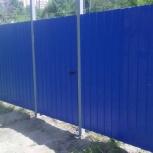 Забор из профлиста, Новосибирск
