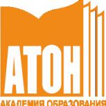 Профессиональная переподготовка - Бухгалтерский учет, анализ и аудит, Новосибирск