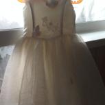 продам праздничное платье для девочки, Новосибирск