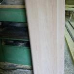 столешницы,подоконники,ступени,перила деревянные, продажа, заказ, Новосибирск