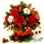 Новогодний подарок, Новосибирск