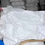 МКР Мягкий контейнер 2 стропы Биг-бэг 75х75х130см, Новосибирск