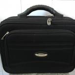 Продам сумку-дипломат, Новосибирск