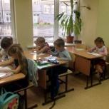 Подготовка к школе на Кирова, Новосибирск
