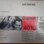 продам домашний радиотелефон SIEMENS GIGASET 4010, Новосибирск