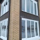 Пластиковые окна и алюминиевые балконы, Новосибирск