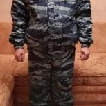 Костюм зимний камуфляжный, Новосибирск