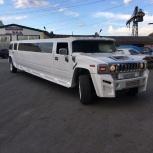 Аренда, прокат лимузина Hummer с водителем, Новосибирск