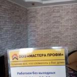 Поклейка обоев, Новосибирск