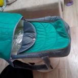 Продам сумку переноску для детей, Новосибирск