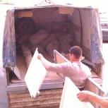 Переезды. Демонтаж. Вывоз мусора. Грузчики, Новосибирск