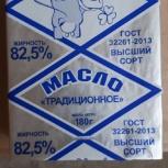 Масло сливочное, Новосибирск