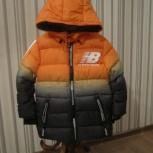 Зимняя куртка для мальчика, Новосибирск