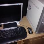 Продам компьютер, монитор, клавиатуру, Новосибирск