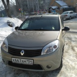 Аренда авто с выкупом, Новосибирск