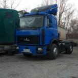 МАЗ. Услуги длинномера с телегой, Новосибирск
