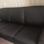 Продам офисный диван, Новосибирск