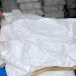 Продам дешево новые мешки Биг-Беги, МКР, Новосибирск