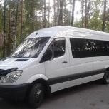 Доставка на Алтай на микроавтобусах 20 мест, Новосибирск