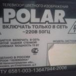Телевизор на запчасти  продам, Новосибирск