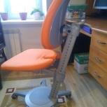 Продам ортопедический стул для школьника, Новосибирск