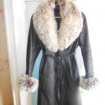 Куртка кожаная длинная с песцовым воротником и манжетами, Новосибирск