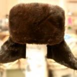 Шапка-ушанка из норки, Новосибирск