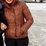 Продам пуховик-курточку, Новосибирск