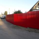Установка заборов, калиток, ворот, Новосибирск
