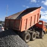 Доставка песка, щебня. услуги самосвалов, Новосибирск