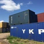 Покупаем контейнеры., Новосибирск