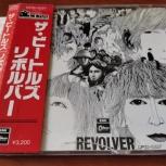 cd  the Beatles, Новосибирск