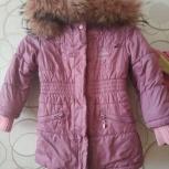 Детская курточка, Новосибирск
